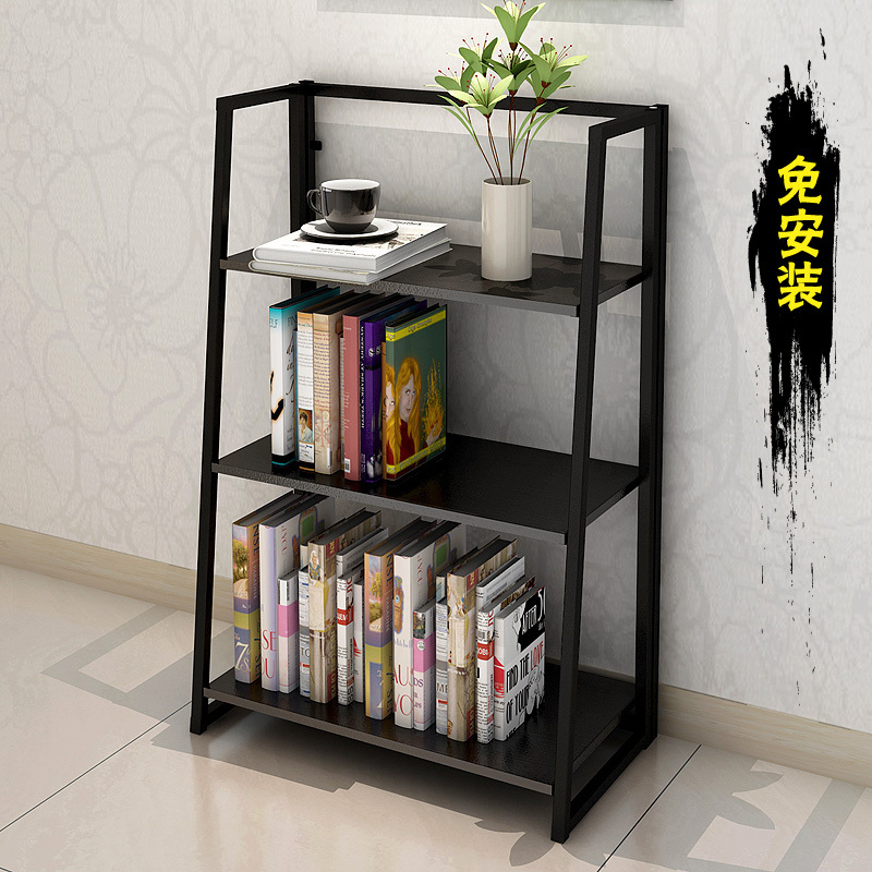 Image of: Modern Bookcase Small