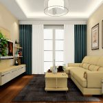 Small Living Room Design Elegant