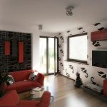 Interior Designs For Small Living Room